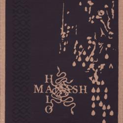 """Dalla Finlandia il progetto Halo Manash arriva per allietare i momenti """"dispersivi"""" delle nostre vite. Pura ambient/trance music che si rinnova in tutta la propria """"sperimentante"""" staticità con la nuova […]"""