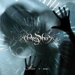 Secondo disco per i russi Abyssphere (ancora una volta sotto Endless Desperation Productions) e altra buona prova avvolta nella più completa e abbondante sufficienza. Shadows And Dreams scorre veloce ed […]